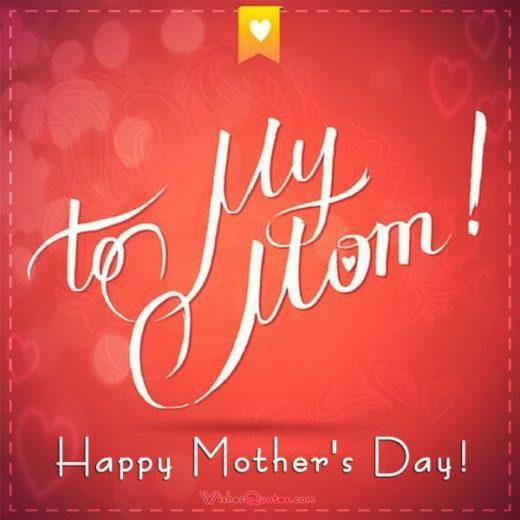Mother's Day Cards - To My Mom
