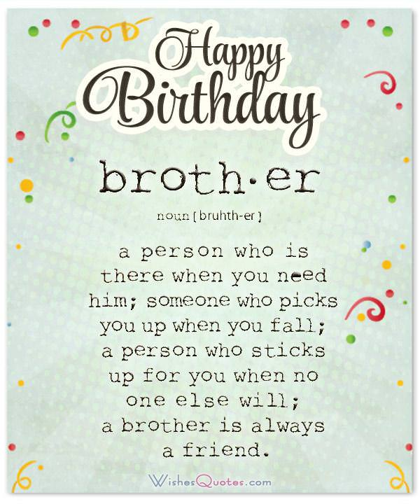 Birthday Wishes For Your Brother Happy Big