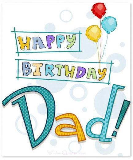 Card with happy birthday wishes for dad, decorated with ballons.