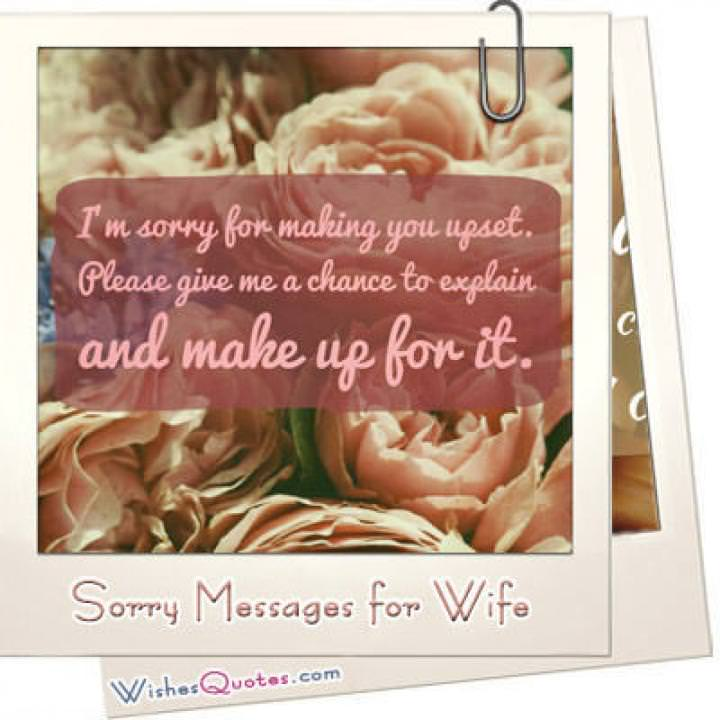 Sorry messages wife featured