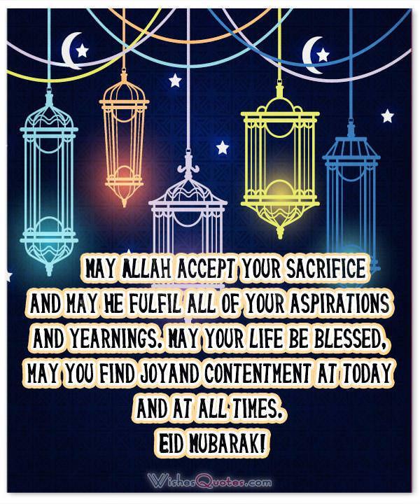 Eid Mubarak Wishes Card