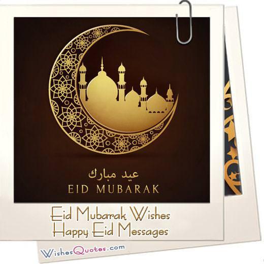 Eid Mubarak Wishes Featured